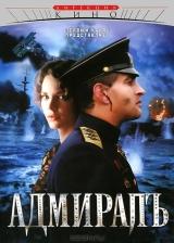 Смотреть фильм Адмирал
