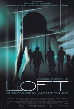 Смотреть фильм Лофт