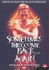 Смотреть фильм Иногда они возвращаются снова