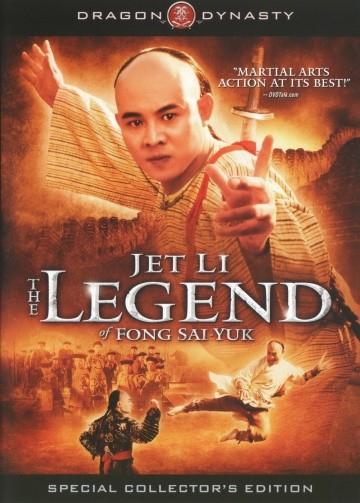 Смотреть фильм Легенда