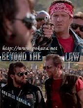 Смотреть фильм За пределами закона