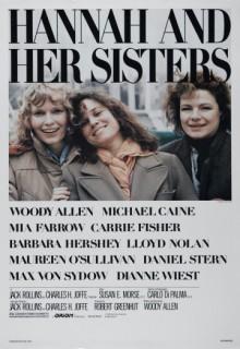 Смотреть фильм Ханна и ее сестры