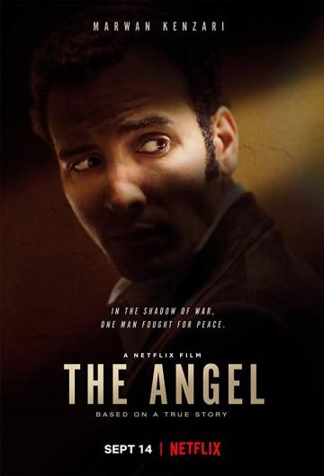 Смотреть фильм Ангел