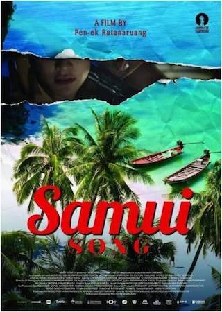 Смотреть фильм Песнь Самуи