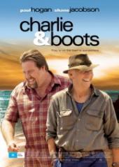 Чарли и ботинки