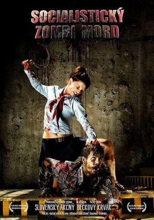 Смотреть фильм Истребление зомби по-социалистически