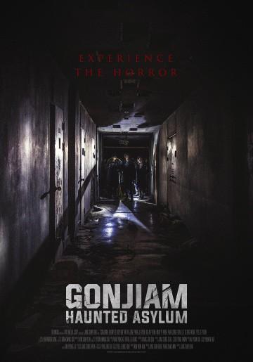 Смотреть фильм Психиатрическая больница Конджиам
