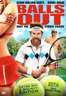 Гари, тренер по теннису