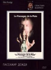 Смотреть фильм Пассажир дождя