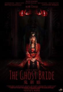 Невеста призрака