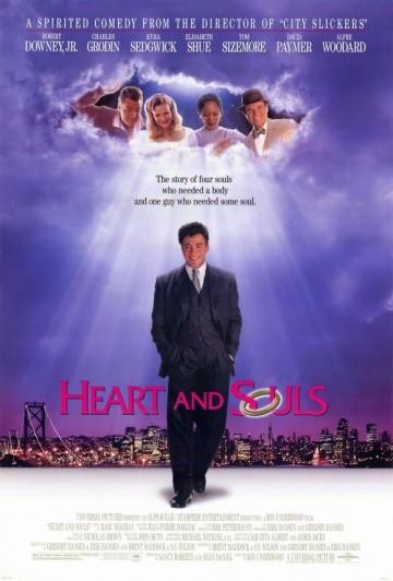 Смотреть фильм Сердце и души