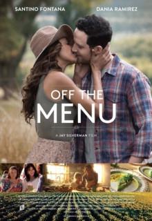 Смотреть фильм Блюдо не из меню