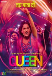 Смотреть фильм Королева