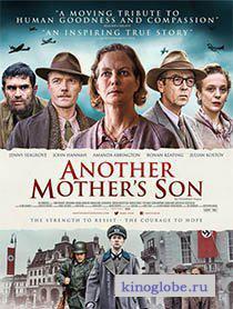 Смотреть фильм Сын другой матери