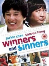Смотреть фильм Победители и грешники