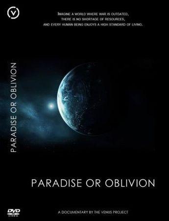 Смотреть фильм Рай или забвение