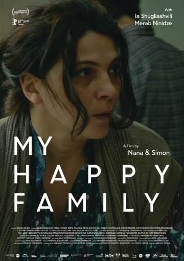 Смотреть фильм Моя счастливая семья