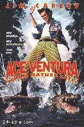 Смотреть фильм Эйс Вентура 2: Когда зовет природа