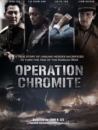 Смотреть фильм Операция Хромит