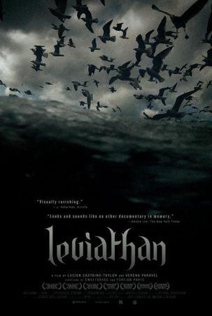 Смотреть фильм Левиафан