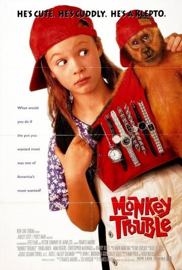 Смотреть фильм Неприятности с обезьянкой