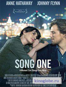 Смотреть фильм Однажды в Нью-Йорке