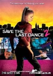 Смотреть фильм За мной последний танец 2