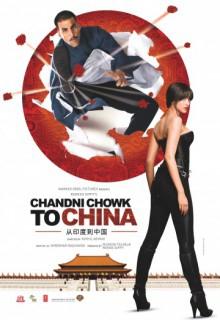 Смотреть фильм С Чандни Чоука в Китай