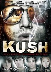 Смотреть фильм Куш