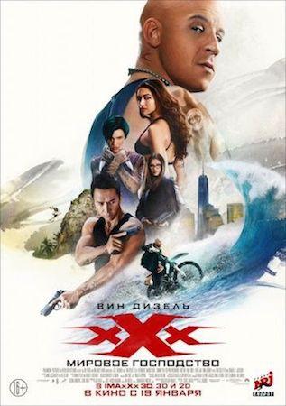 Смотреть фильм Три икса 3: Мировое господство