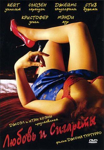 Смотреть фильм Любовь и сигареты