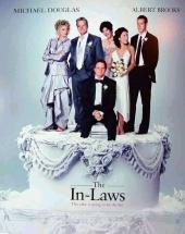 Смотреть фильм Свадебная вечеринка