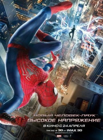 Смотреть фильм Новый Человек-паук: Высокое напряжение