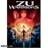 Смотреть фильм Воины Зу