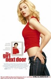 Смотреть фильм Порнососедка