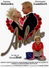 Смотреть фильм Арлетт