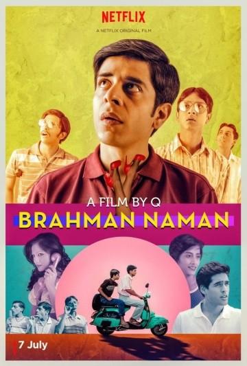 Смотреть фильм Брахман Наман: Последний девственник Индии