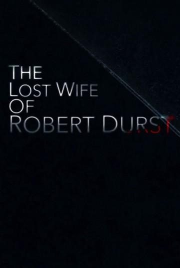 Пропавшая жена Роберта Дерста