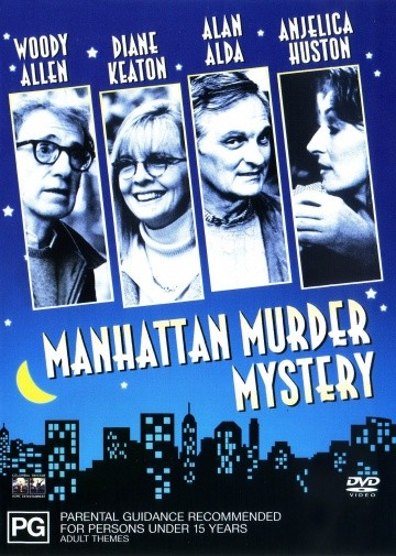 Смотреть фильм Загадочное убийство в Манхэттэне