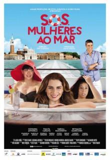 Смотреть фильм S.O.S. Женщины в море