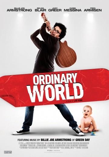 Смотреть фильм Обыкновенный мир