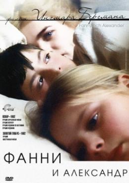 Смотреть фильм Фанни и Александр