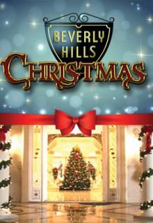 Смотреть фильм Рождество в Беверли-Хиллз