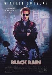 Смотреть фильм Черный дождь