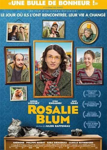 Смотреть фильм Розали Блюм