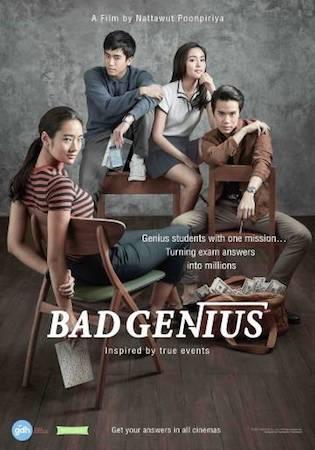 Смотреть фильм Плохой гений