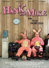 Смотреть фильм Хэнк и Майк