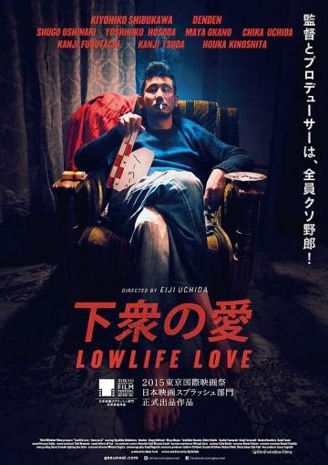 Смотреть фильм Любовь нищеброда