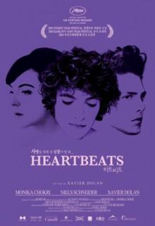 Смотреть фильм Воображаемая любовь DVDRip