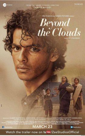 Смотреть фильм За облаками
